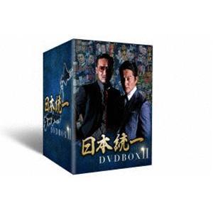 日本統一 DVD BOXII(通常盤) [DVD]|dss