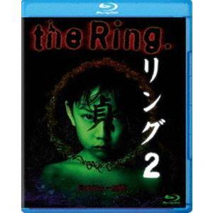 リング2 [Blu-ray] dss