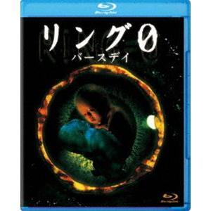 リング0〜バースデイ〜 [Blu-ray] dss