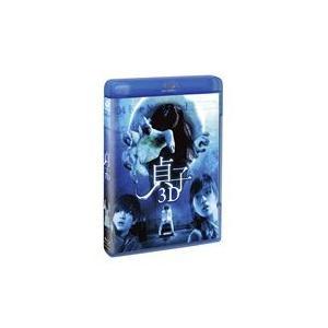 貞子3D ブルーレイ【特典DVD付き2枚組】 [Blu-ray] dss