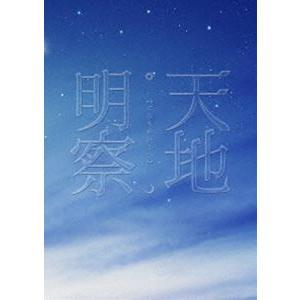 天地明察 ブルーレイ豪華版 [Blu-ray]|dss