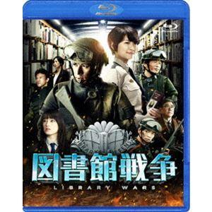 図書館戦争 ブルーレイ スタンダード・エディション [Blu-ray]|dss