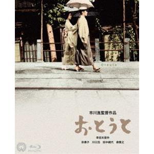 おとうと 4K Master Blu-ray [Blu-ray]|dss