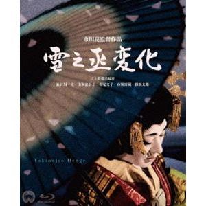 雪之丞変化 4K Master Blu-ray [Blu-ray]|dss