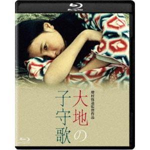 大地の子守歌 ブルーレイ [Blu-ray]|dss