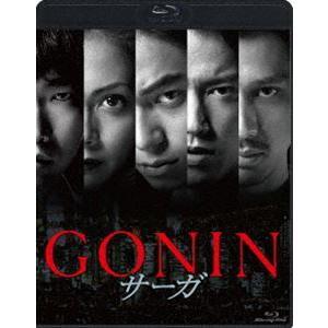 GONINサーガ 通常版 Blu-ray [Blu-ray]