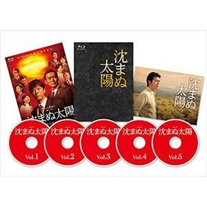 沈まぬ太陽 Blu-ray BOX [Blu-ray]|dss