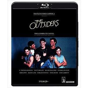 アウトサイダー [Blu-ray]|dss