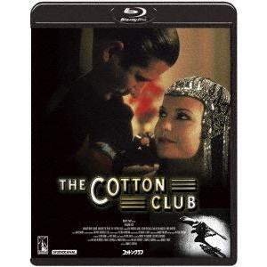 コットンクラブ [Blu-ray]