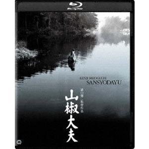 山椒大夫 4K デジタル修復版 Blu-ray [Blu-ray]|dss