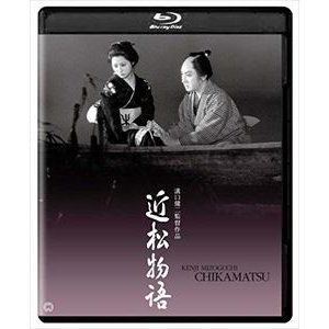 近松物語 4K デジタル修復版 Blu-ray [Blu-ray]|dss