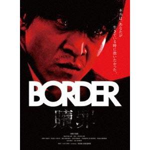 BORDER 贖罪/衝動 Blu-ray [Blu-ray]|dss
