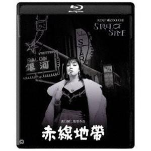 赤線地帯 4K デジタル修復版 Blu-ray [Blu-ray]|dss