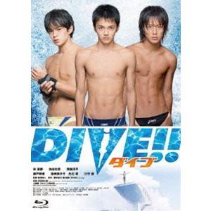 ダイブ!!【特典DVD付2枚組】 [Blu-ray]|dss