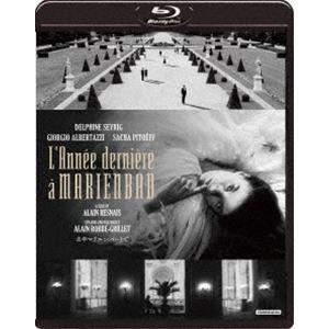 去年マリエンバートで 4Kデジタル修復版 [Blu-ray]|dss