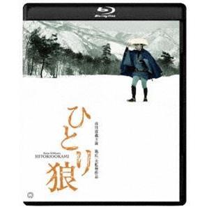 ひとり狼 修復版 [Blu-ray]|dss