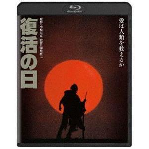 復活の日 角川映画 THE BEST [Blu-ray] dss