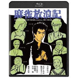 麻雀放浪記 角川映画 THE BEST [Blu-ray]|dss