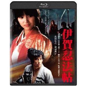 伊賀忍法帖 角川映画 THE BEST [Blu-ray]|dss