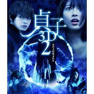 貞子3D2 [Blu-ray] dss