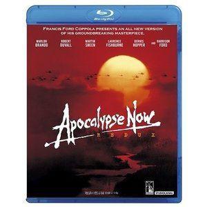 地獄の黙示録 特別完全版 [Blu-ray]|dss