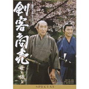剣客商売スペシャル 母と娘と [DVD]|dss