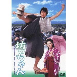 坊ちゃん [DVD]|dss
