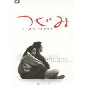 つぐみ [DVD]|dss
