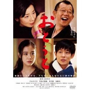 あの頃映画 松竹DVDコレクション おとうと [DVD]|dss