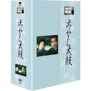 木下惠介生誕100年 木下惠介アワー おやじ太鼓 DVD-BOX [DVD]|dss