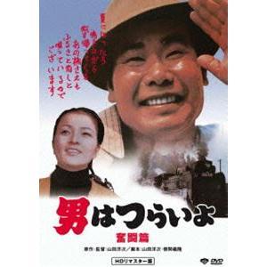 男はつらいよ 奮闘篇 [DVD]|dss