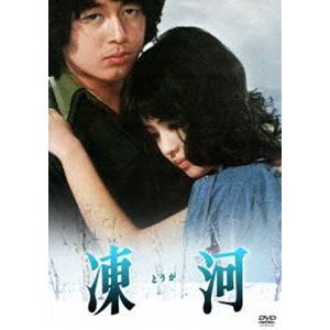 あの頃映画 松竹DVDコレクション 凍河 [DVD]|dss