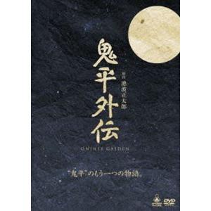 鬼平外伝DVD-BOX 4巻組 [DVD]|dss