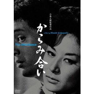 あの頃映画 松竹DVDコレクション からみ合い [DVD]|dss