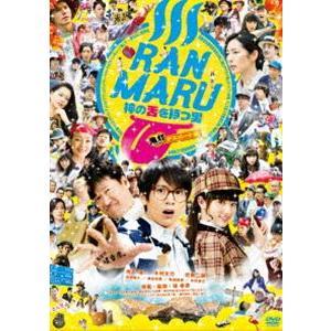 RANMARU 神の舌を持つ男 〜(中略)〜 鬼灯デスロード編 [DVD] dss