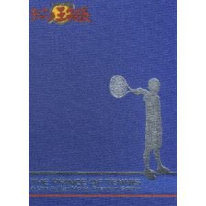 実写映画 テニスの王子様 プレミアム・エディション [DVD]|dss