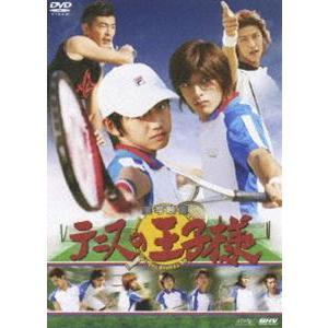 実写映画 テニスの王子様 [DVD]|dss