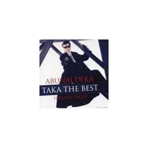 舘ひろし / あぶない刑事 TAKA THE BEST [CD] dss
