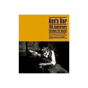 平井堅/Ken's Bar 10th Anniversary Christmas Eve Special! [Blu-ray]|dss