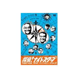 探偵!ナイトスクープDVD Vol.2 傑作選〜マネキンと結婚したい!編 [DVD] dss