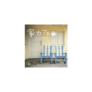 Acousphere / 家カフェ [CD]