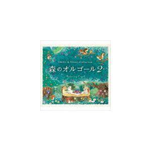 森のオルゴール2〜ジブリ&ディズニー・コレクション/α波オルゴール [CD]