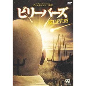 種別:DVD ジョニー・メスナー ダニエル・マイリック 解説:「ブレア・ウィッチ・プロジェクト」のダ...