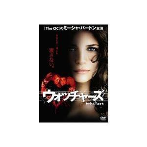 ウォッチャーズ [DVD]|dss