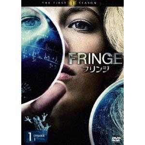 FRINGE/フリンジ〈ファースト・シーズン〉 Vol.1 [DVD]|dss