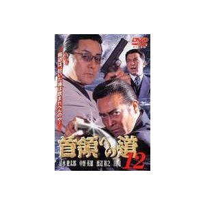 種別:DVD 清水健太郎 南部英夫 解説:村上和彦原作、清水健太郎、中野英雄出演の「首領への道」シリ...