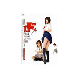 種別:DVD 解説:「ヤングチャンピオン」にて連載、岡田和人のコミックを映画化した『すんドめ』シリー...