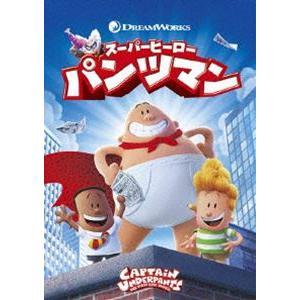 スーパーヒーロー・パンツマン [DVD]|dss
