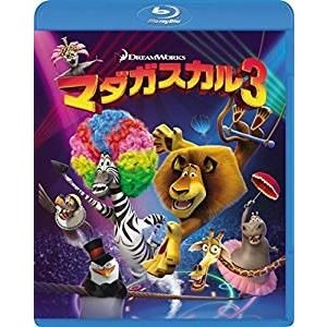 マダガスカル3 [Blu-ray] dss