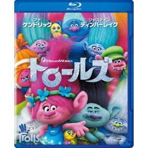 トロールズ [Blu-ray] dss